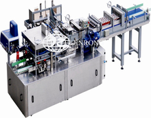Automatic Carton Box Packing Machine